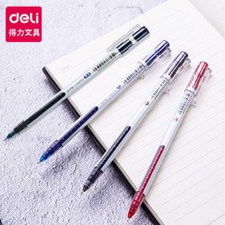 得力全针管0.5大容量中性笔