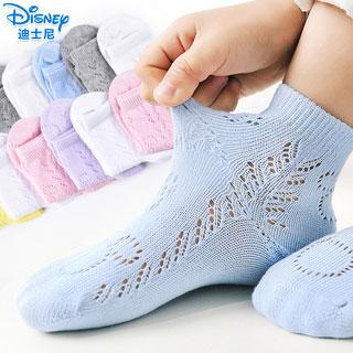 迪士尼儿童袜子6双