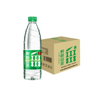 弱碱性矿泉水550ml*9瓶