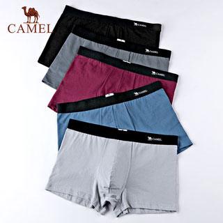 骆驼纯棉无缝男士内裤4条