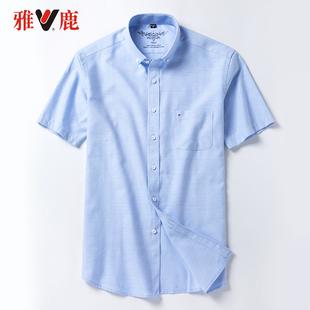 雅鹿男士短袖衬衫