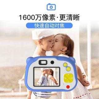 1200W儿童单反数码相机