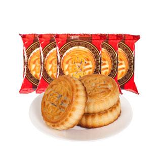东北老式多味五仁月饼2斤