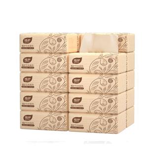 植护本色抽纸整箱10包
