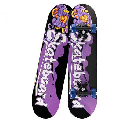 儿童青年成人四轮滑板车