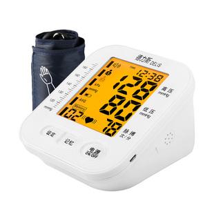 电子血压测量仪