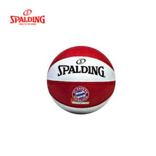 斯伯丁篮球NBA官方正品