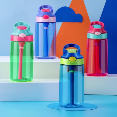 儿童水杯吸管水杯