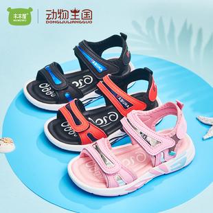 儿童凉鞋防滑魔术贴沙滩鞋