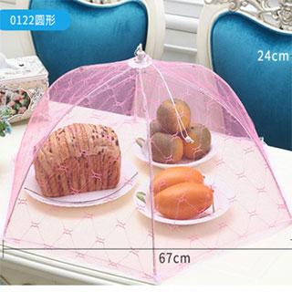 水洗折叠饭菜罩