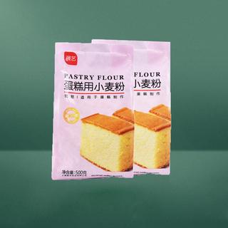 中筋小麦粉500g*2