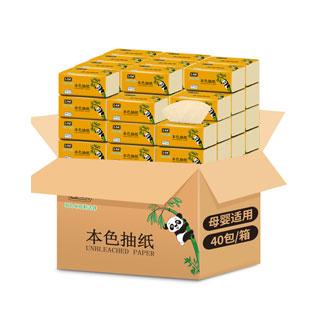 40包抽纸实惠装纸巾卫生纸