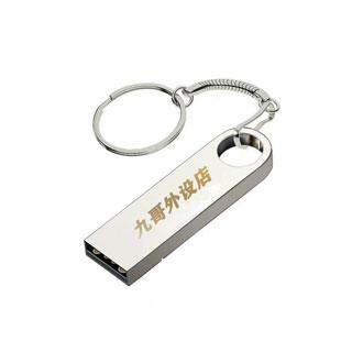 绝地求生USB智能芯片硬件