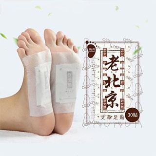 老北京艾灸祛湿足贴30贴