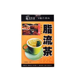山本汉方排油脂流茶