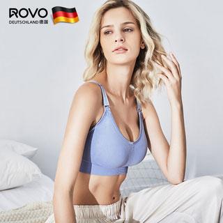 德国rovo孕妇哺乳内衣