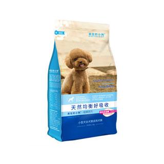 小型幼犬成犬粮通用型3斤