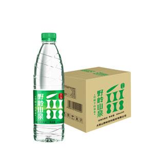 野岭剐水山泉水550ml*9瓶