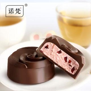 諾梵巧克力月餅禮盒裝