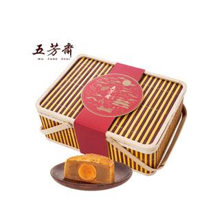 五芳齋月餅禮盒裝640g