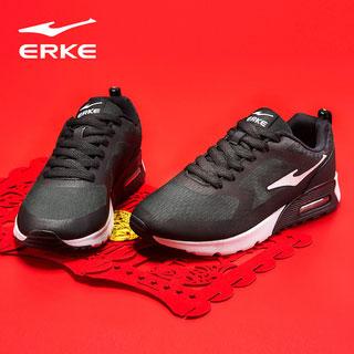 鴻星爾克氣墊皮面運動鞋