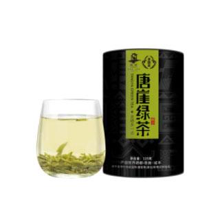 新茶毛尖特级茶125g
