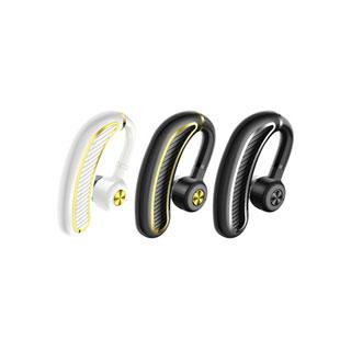 K21超長待機無線藍牙耳機