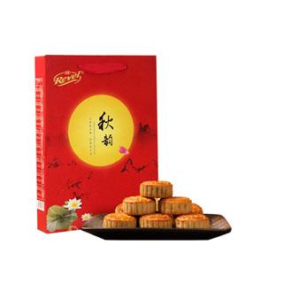 乐微中秋节月饼礼盒装