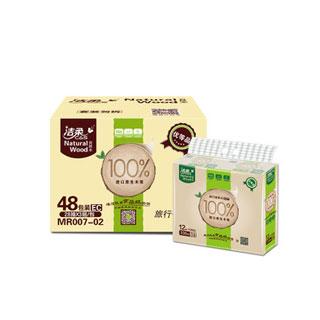 便携低白度3层纸巾48包