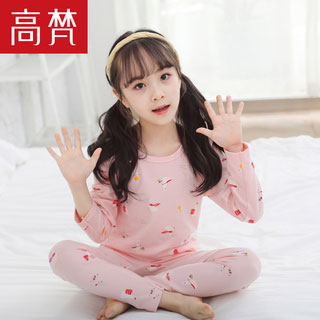 高梵儿童纯棉秋衣睡衣套装