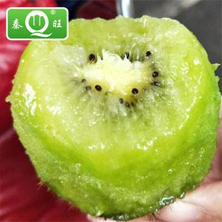 预售陕西猕猴桃12颗