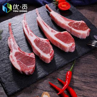 优贡新鲜新疆法式羊排