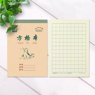 小学生汉语拼音生字本10本