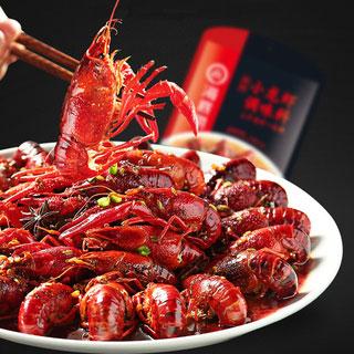 海底捞小龙虾调味料200g*2