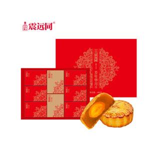豆沙蛋黄月饼礼盒装4味16个