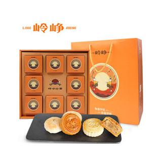中秋月饼礼盒8饼4口味