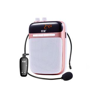 蓝牙无线扩音器播放器