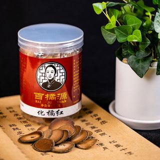 化橘紅八仙果陳皮咽喉茶