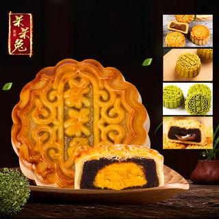 袋裝蛋黃流心6口味月餅