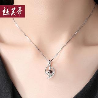 情人節禮物純銀項鏈