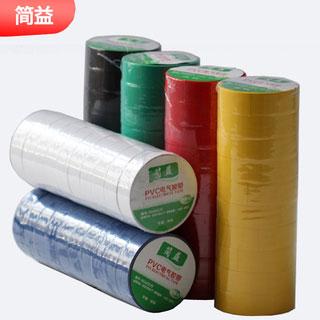 PVC防水電工絕緣膠布10卷