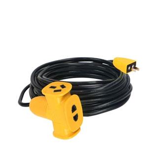 插排2米充电延长线插板