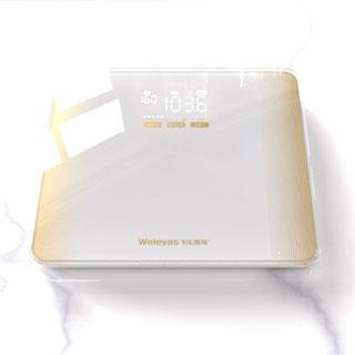 USB充電體重精準電子稱