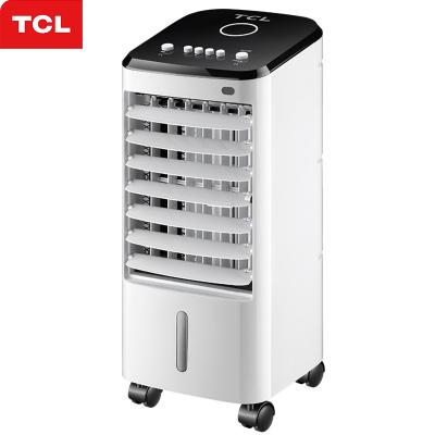 TCL家用小型空調扇
