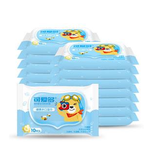 可爱多湿巾小包10抽15包