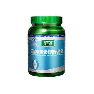 氨糖軟骨素關節補鈣片