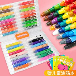 76件可水洗36色水彩笔