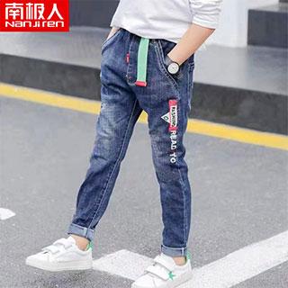 南极人童装牛仔裤休闲裤