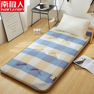 南極人榻榻米加厚床墊