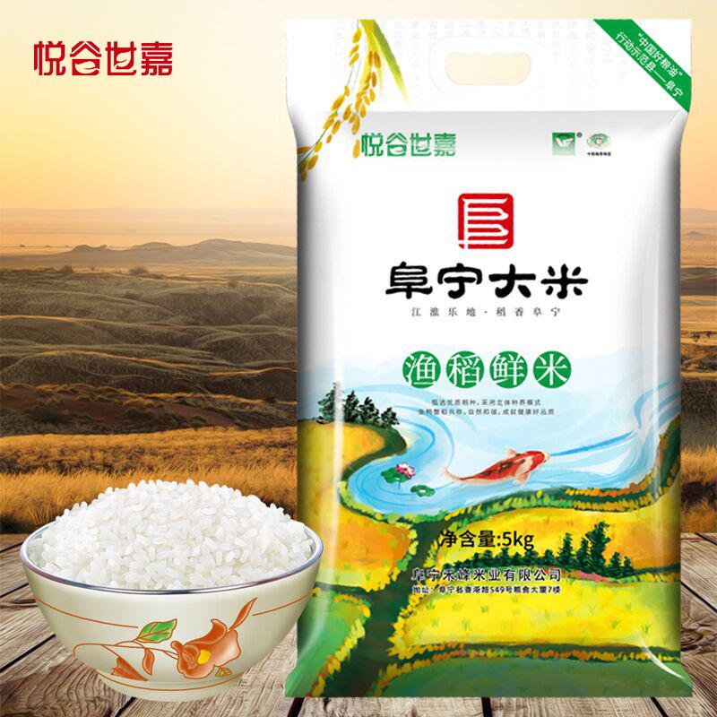 渔稻鲜香大米稻花香米10斤